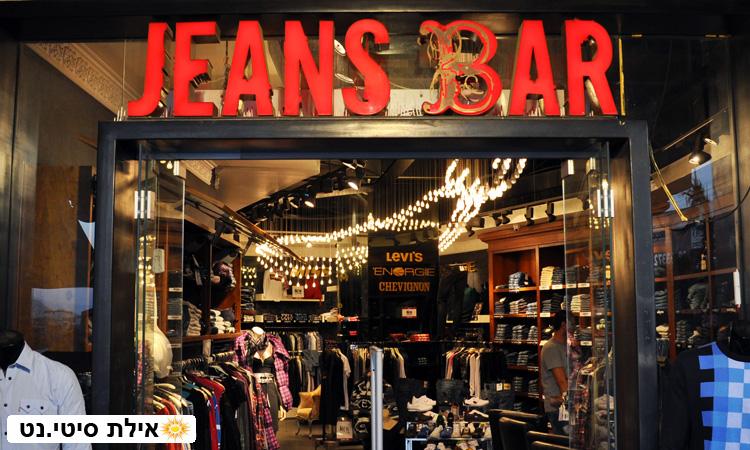 Good Jeans Brands For Women