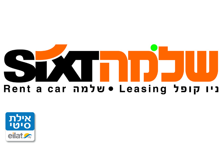 Shlomo Sixt Eilat Is A Successful Car Rental Company Offering With Fleet Of Modern Vehicles From Top Manufacturers Such As Renault Honda