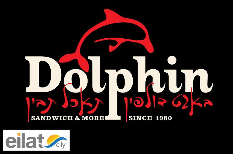 באגט דולפין (התיירות)