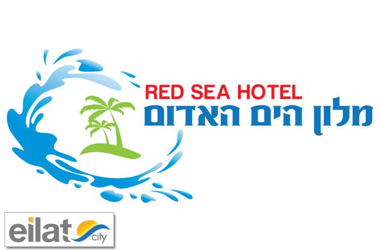 מלון הים האדום