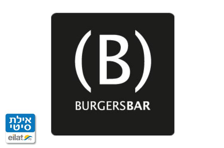 בורגרס בר (ביג)