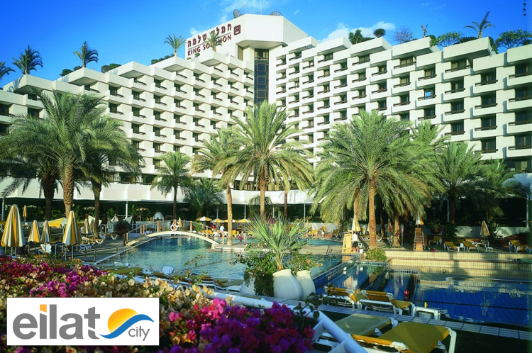 King Solomon Hotel Is A Luxurious That Belongs To The Quality Isrotel Chain And One Of Best Hotels In Eilat Has Double