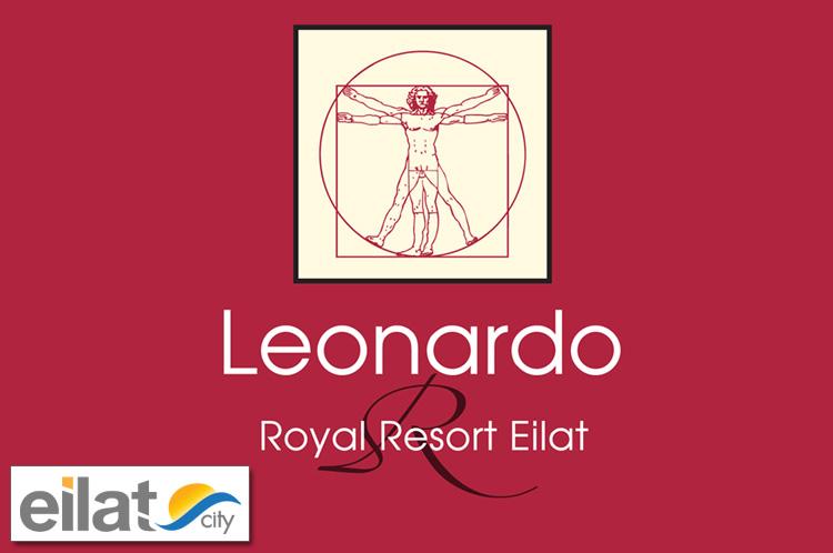 מלון לאונרדו רויאל ריזורט