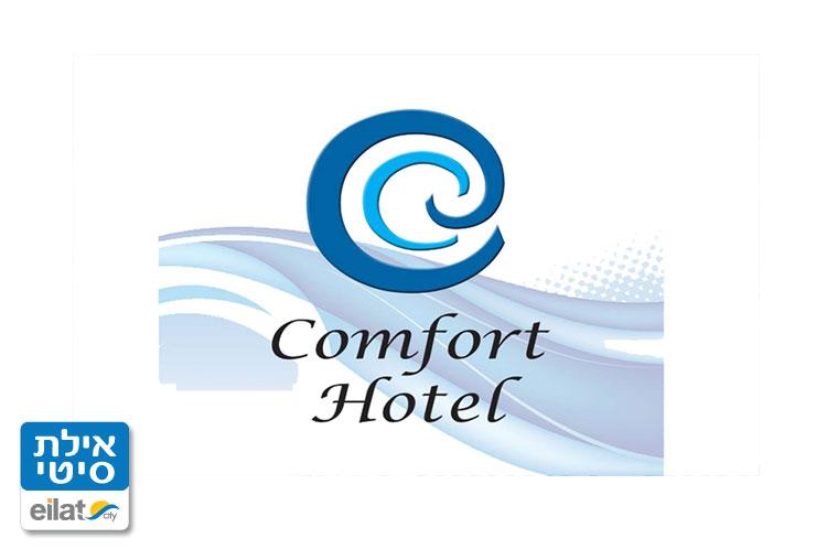 מלון קומפורט