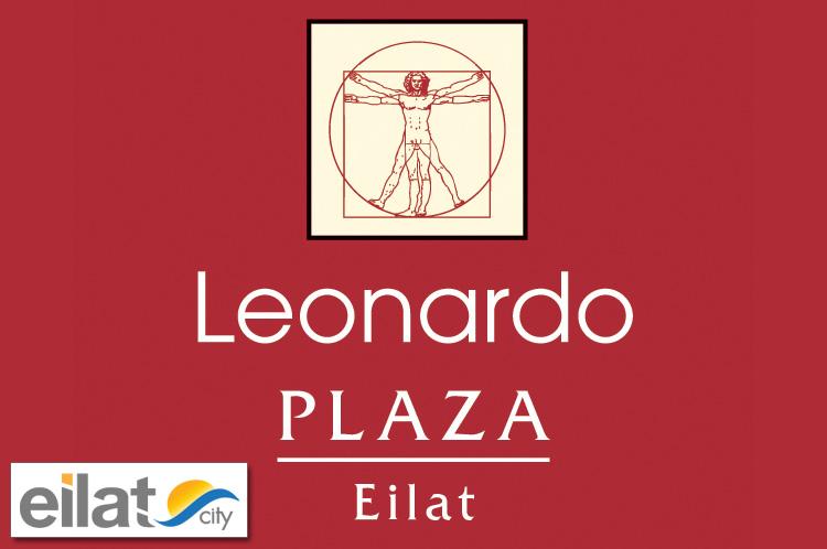 מלון לאונרדו פלאזה