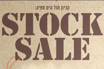 סטוק סייל בקניון מול הים אילת Stock Sale