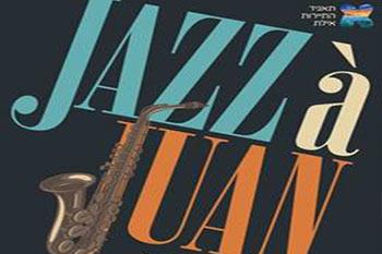 תערוכת צילומי ג'אז