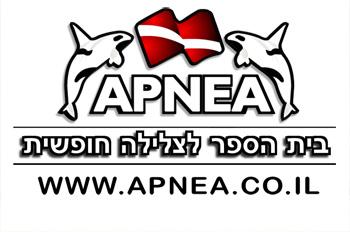 אפנאה