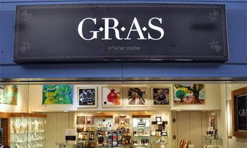 G.r.a.s. (Royal Garden)