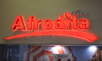 אפרודיטה (ביג)