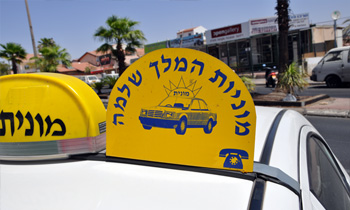 King Solomon Taxi Station