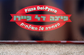 Pizza Del Piero