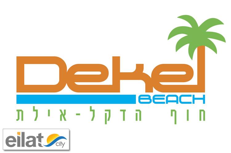 Dekel Beach Red Sea Eilat Guide