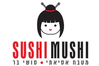 מסעדת סושי מושי