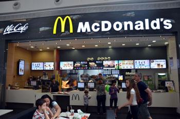 McDonald's (Ice Mall)