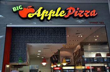 ביג אפל פיצה (אייסמול)