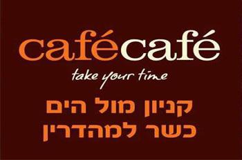 Cafe Cafe (Mall Hayam)