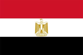 Konsulat von Ägypten