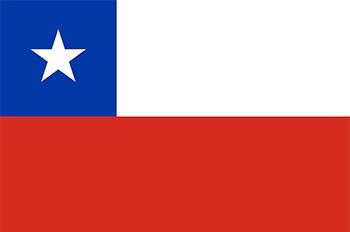 קונסוליית צ'ילה
