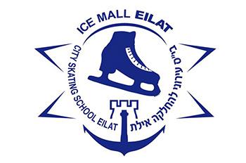 בית הספר העירוני להחלקה על הקרח