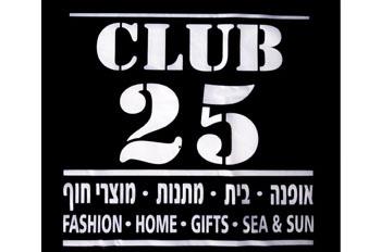 קלאב 25