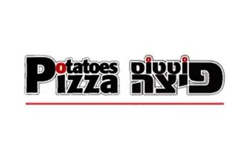Потатос Пицца