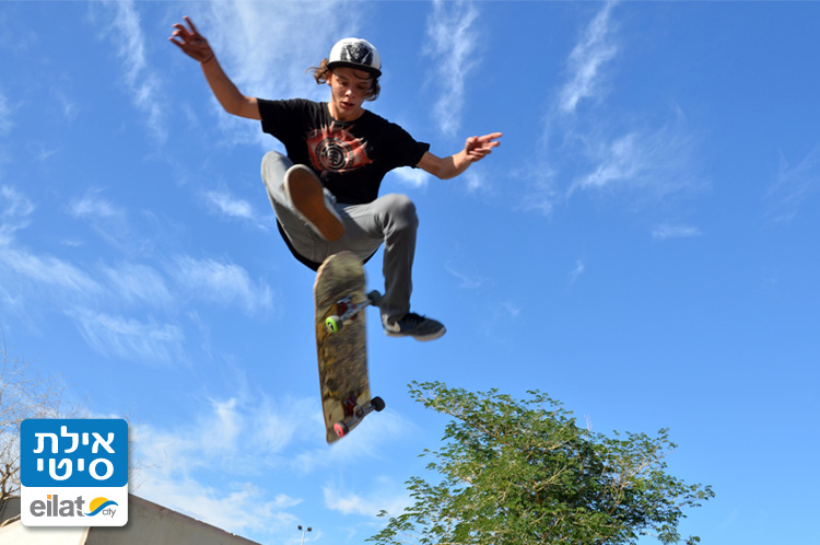 skate park red sea eilat guide