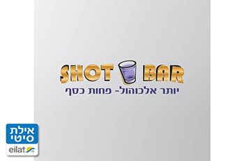 Shot Bar