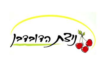 Nitsat Hadouvdevane