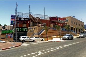 Beit Almog