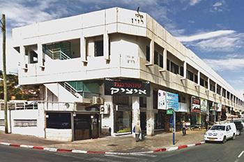 Торговый центр «Разин»