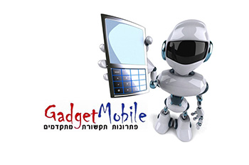 Gadget Mobile