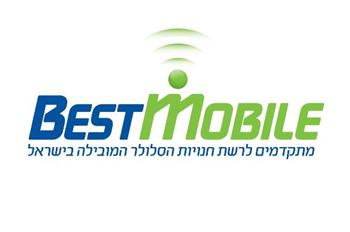 Best Mobile Mall Ha'Yam