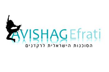 אבישג אפרתי - הסוכנות הישראלית לרקדנים