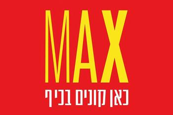 Max Stock