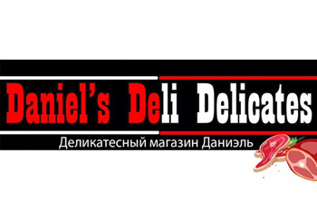 סופרמרקט דניאל - דלי דליקטס