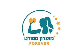 Forever - מועדון ספורט