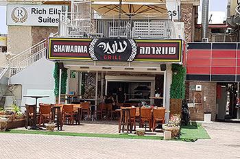 שווארמה עומר