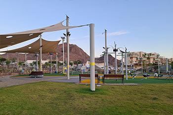 גן משחקים הגן המדעי