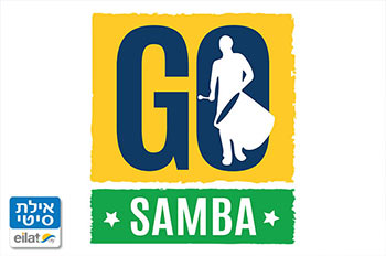 גו-סמבה