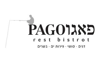 Pago Pago Restaurant
