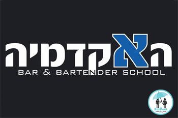 Bar Académia