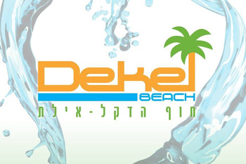 LiveThursday Music at the Dekel Beach