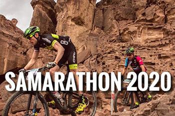 תחרות סמרתון 2020 - מקצה 4 ימים