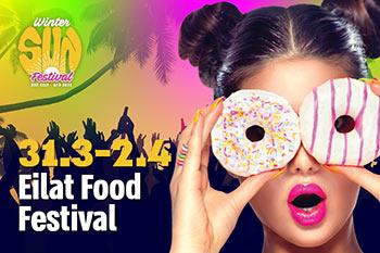 Festival de gastronomie d'Eilat