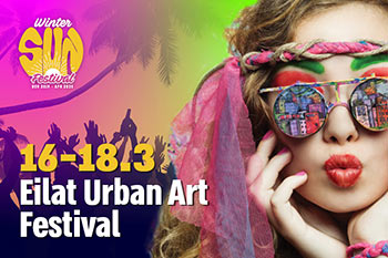 Urban Art International Festival