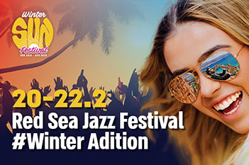 Red Sea Jazz Winter Festival