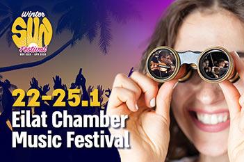 Festival de musique de chambre d'Eilat