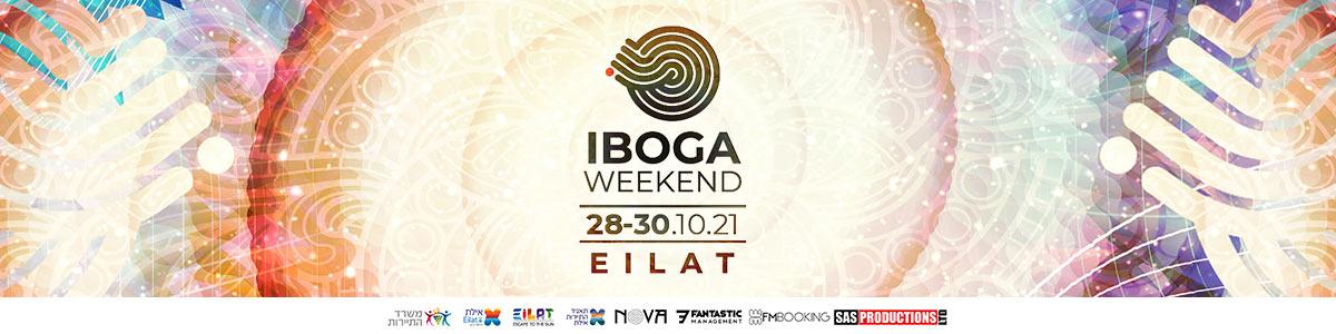 פסטיבל איבוגה 2021
