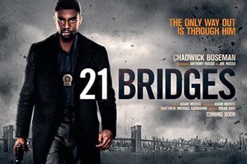 21 גשרים